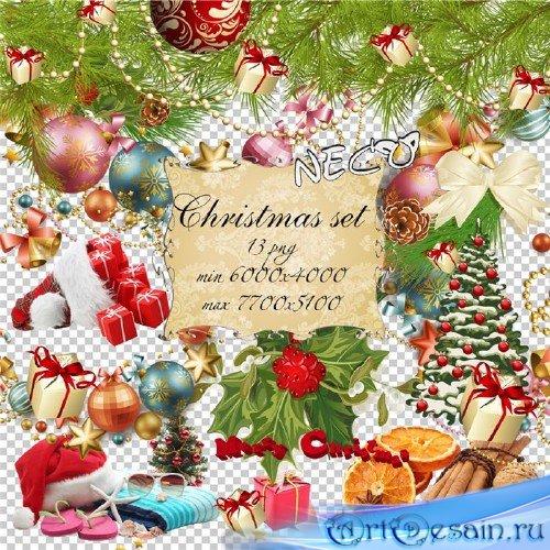 Новогодний набор клипарта PNG - подарки шарики ёлки игрушки гирлянды
