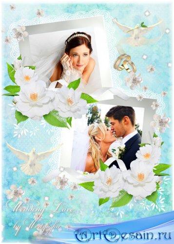 Рамка для фотошопа - Свадебные голуби и белоснежные цветы