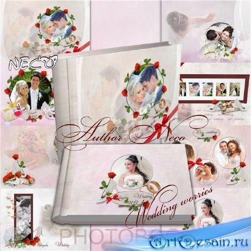 Стильная свадебная фотокнига - Свадебный вихрь