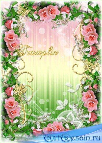 Цветочная рамка для фото с розами и бантиками – Словно луч  заката на  земл ...