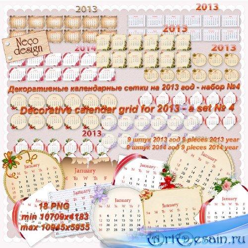 Календарные сетки на 2013 и 2014 год в формате PNG  №4