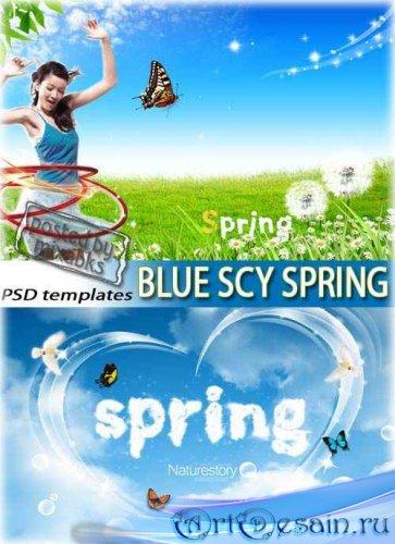 Весеннее небо   Blue Sky Spring (2 layered PSD)
