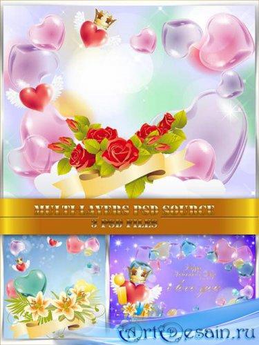 PSD исходники ко дню Святого Валентина