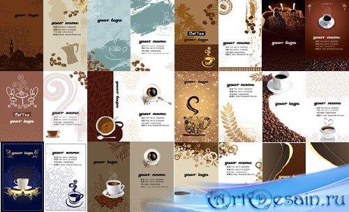 PSD Исходники (Визитки, Баннеры) - Кофейная Промышленность