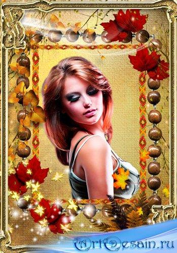 Рамка для фотошопа – Осенняя краса