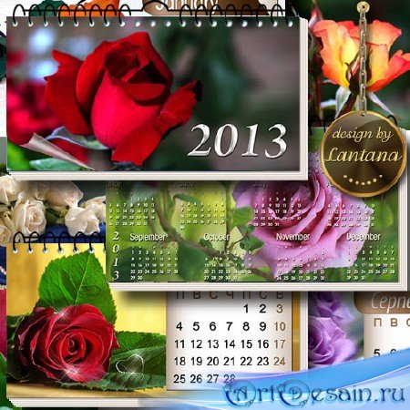 Перекидной календарь на 2013 год - Дыхание розы