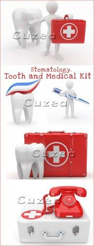 Стоматология. Зубы, зубная паста и аптечка - растровый клипарт