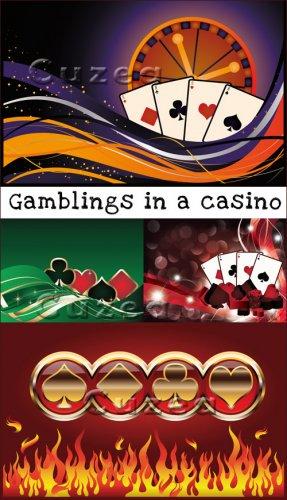 Азартные игры в казино - векторный клипарт