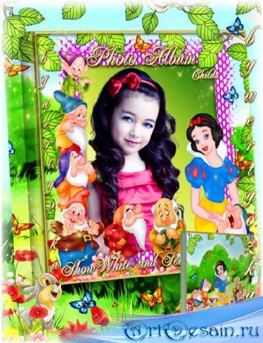 Детская фотокнига - Увлекательная история Белоснежки