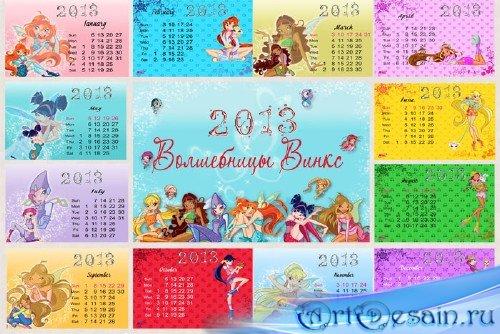 Как сделать календарь с детскими