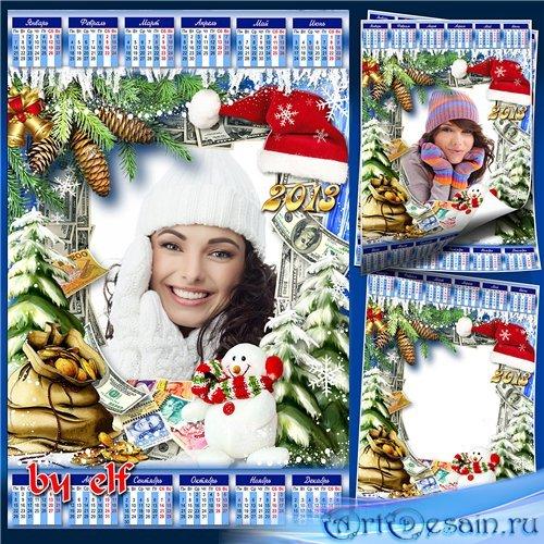 Новогодний календарь на 2013 год - С годом счастья и удачи