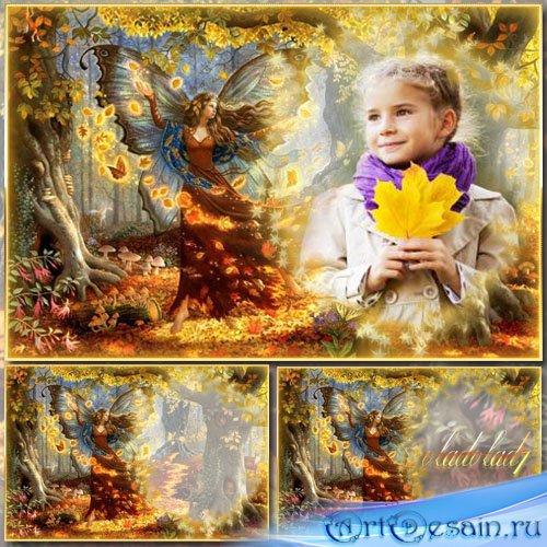 Детская рамка для Photoshop - Сказки осеннего леса, королева осень