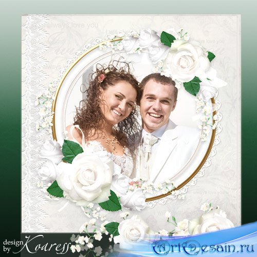 Свадебная фотокнига - Море белых прекрасных роз в свадебном букете