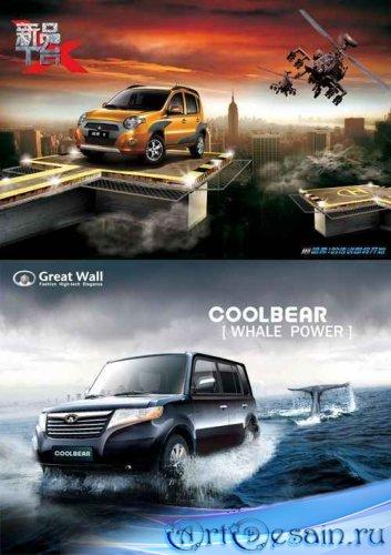 Рекламные постеры авто - 2
