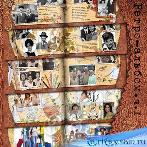 Книга в стиле ретро. часть1 - Старые альбомы
