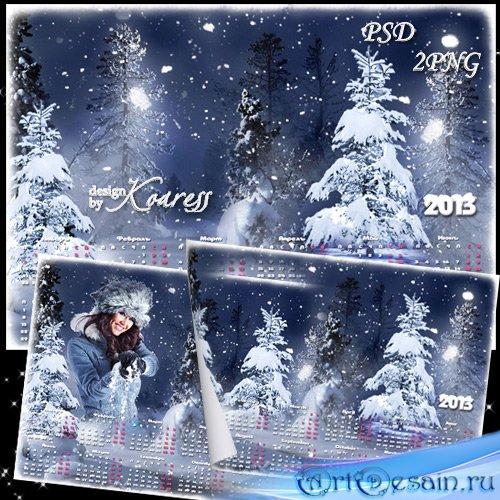 Рамка-календарь на 2013 - В зимнем лесу