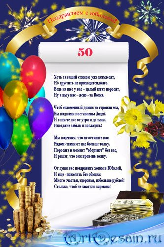 Красивые поздравления на украинском языке