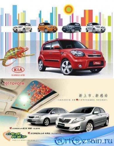 Рекламные постеры авто