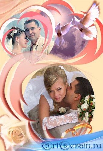 Рамка для фотошопа – С Днем Свадьбы 3