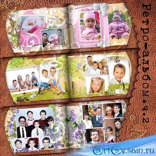 Страницы для ретро-книги. часть 2 - Наша дружная семья