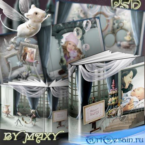 Фотоальбом для детских фото - фотокнига - Сказочный дворец маленькой мышки