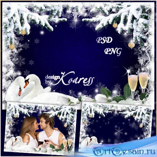 Романтическая рамка для фото - Мягкий пушистый снег ляжет на лапы елей