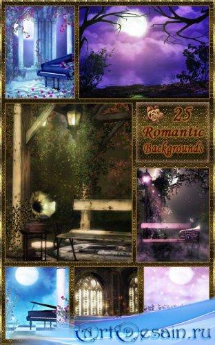 Романтические фоны - 2
