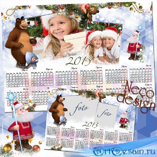 Новогодний детский календарь с двумя рамками - Маша Медведь и Дед Мороз