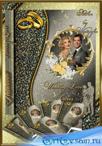 Свадебная фотокнига - В плену Любви