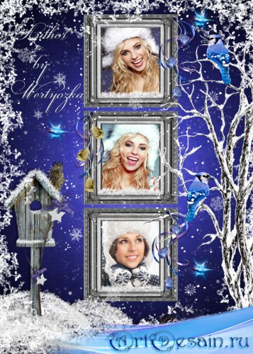 Зимняя рамка для фотошопа - Снежными хлопьями нас обнимает зима