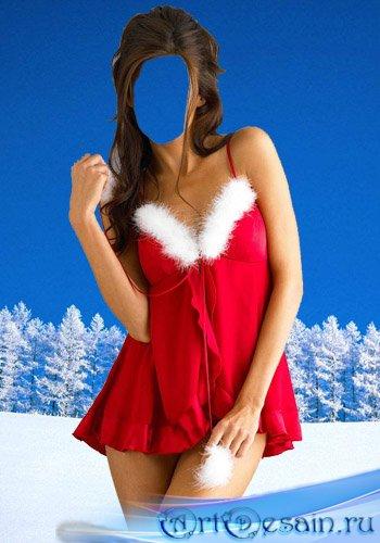 Женский шаблон – Очаровательная снегурочка на опушке леса