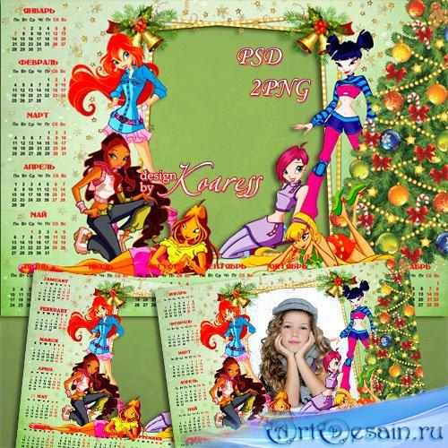 Календарь с рамкой для фото на 2013 год - Мои подружки феи WINX