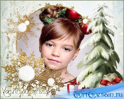 Красивая новогодняя рамочка для фотошопа - Скоро, скоро Новый год