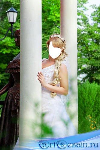 Женский шаблон – Невеста у колонны