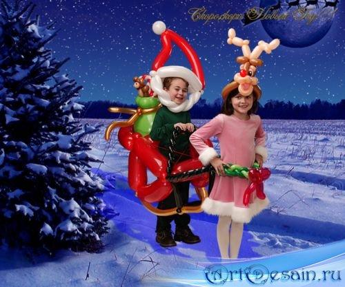 Шаблон для Photoshop детский - Скоро Новый год!