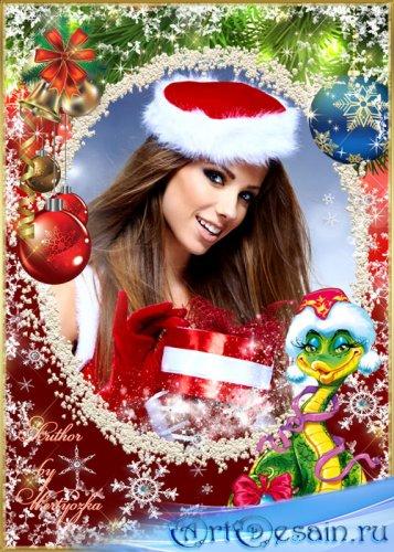Новогодняя рамка для фотошопа - Пусть Новый год вам принесет побольше удач  ...