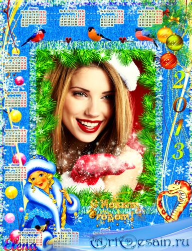 Новогодний календарь рамка - Пусть подарит радость встречи новогодний снежн ...