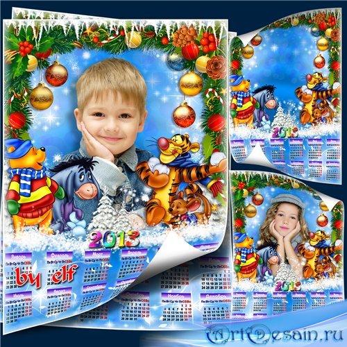 Детский календарь на 2013 год - Винни-Пух и Новый год