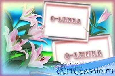 Рамка для фотошопа - Цветы
