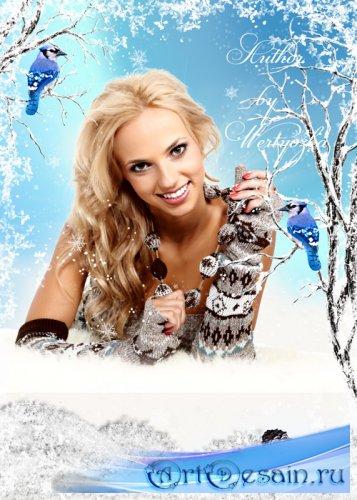 Зимний женский шаблон для фотошопа - Девушка и чудесная зима