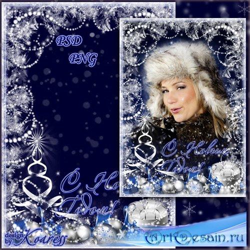 Зимняя романтическая рамка для фотошопа - Серебристые узоры, серебристый сн ...