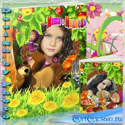 Детская красочная фотокнига - Маша и Медведь