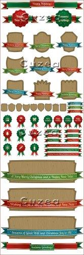 Баннеры и ленты к рождеству и новому году в векторе