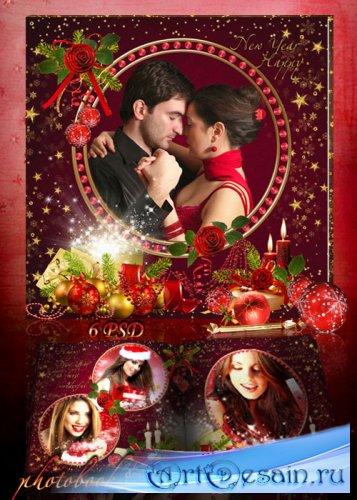 Романтическая новогодняя фотокнига - Наш с тобою Новый год