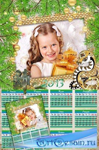 Рамка календарь новогодний на 2013 и 2014 годы - Наступает новый год время  ...