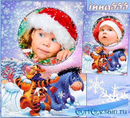 Детская зимняя фоторамка с героями мультфильма Винни Пух - Давайте поиграем ...