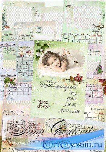 Скрап календарь на двенадцать месяцев с обложкой и рамками для фото на 2013 ...