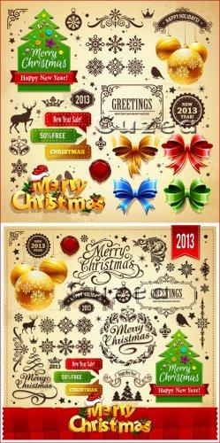 Декорации и надписи к рождеству и новому 2013 году в векторе