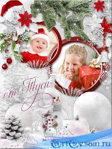 Зимняя рамка для детских фото - Волшебная зимняя сказка