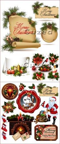 Набор Рождественских свитков 2013 и этикеток в векторе